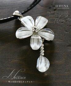 雫とお花の宝石ネックレス