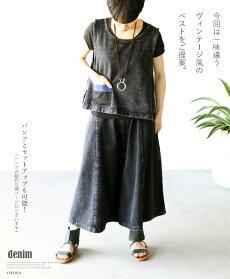 【6/16】3【5/19】20