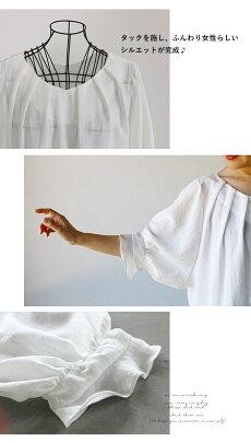 (ホワイト)甘さを抑えた、袖コンシャス前後リバーシブルトップス7/1822時販売新作〇メール便可