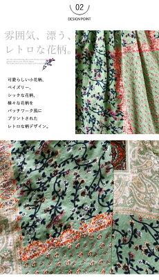 (カーキ)レトロな花柄が私を可愛くするゆったり袖の花柄チュニック7/3122時販売新作〇メール便可