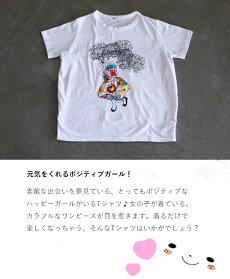 (ホワイト)元気をくれるハッピーガールTシャツ8/1322時販売新作×メール便不可