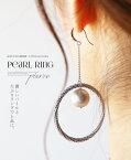 【再入荷♪2月13日22時より】(シルバー)優しいパールと大ぶりリングで上品に。フックピアス8/22〇メール便可##3