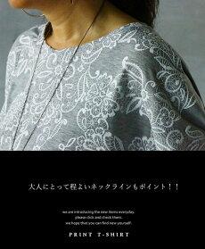 (グレー)立体花刺繍風プリントTシャツ8/1822時販売新作〇メール便可