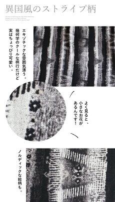 【8/26】5【9/23】16