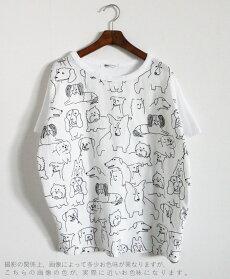 毎日とってもわんダフルわんこがいっぱいTシャツ