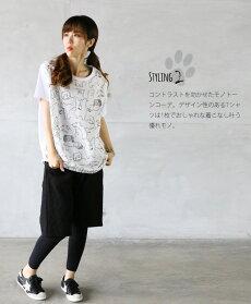 (ホワイト)毎日とってもわんダフルわんこがいっぱいTシャツ8/2222時販売新作〇メール便可