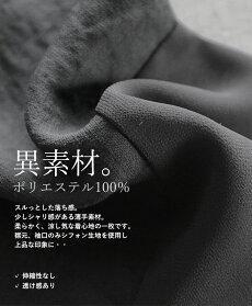 (ブラック)シンプルに惚れる着回し万能シフォン袖ワンピース9/222時販売新作〇メール便可