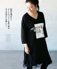 (ブラック)大人っぽい、ゆるっとフレブルTシャツ、作っちゃいました!Vネックチュニックトップス9/2122時販売新作×メール便不可