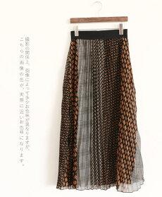 エッジを効かせた個性派スタイル柄プリーツスカート