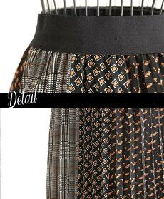 (ブラック×柄)エッジを効かせた個性派スタイル柄プリーツスカート9/1922時販売新作×メール便不可