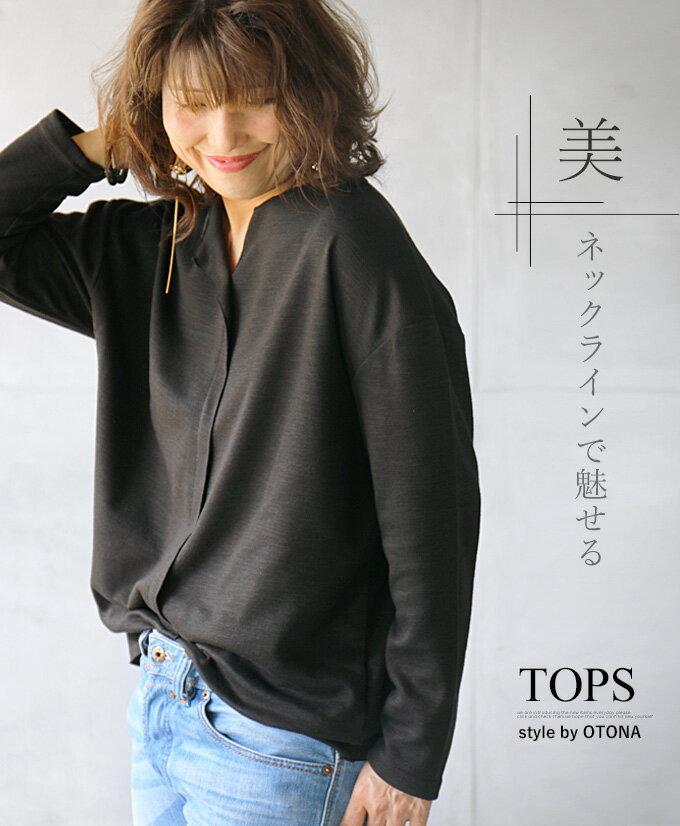 (ブラック)美・ネックラインで魅せる着回し万能トップス10/10〇メール便可