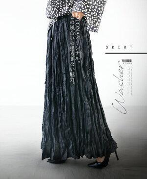 【再入荷♪12月5日22時より】(ブラック)OTONAオリジナル。この風合いの揺るぎない魅力。ロングスカート マキシ丈スカート10/7 22時販売新作×メール便不可