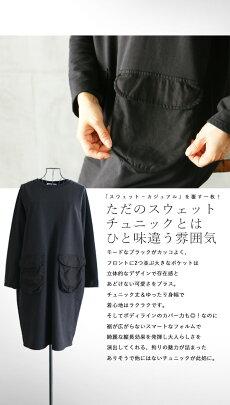(ブラック)ブラックスウェットにはポケットで可愛いを一匙。デザイントップス。チュニック10/1422時販売新作×メール便不可