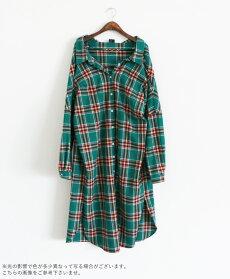 変形が造る絶妙こなれシルエット。デザインロングシャツ。羽織り。ワンピース