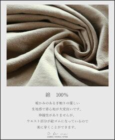 【10/11】5@5【11/11】15