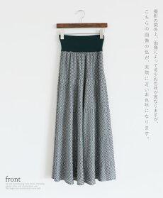 柔らかに寄り添う。ヘリンボーン柄ニットロングスカート。