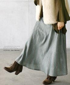 (グリーン×ブラック)柔らかに寄り添う。ヘリンボーン柄ニットロングスカート。11/322時販売新作×メール便不可