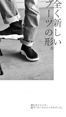 (ブラック)履き心地。旬度。美脚。全てにおいて高得点。ソックスブーツハイカットスニーカー11/422時販売新作×メール便不可