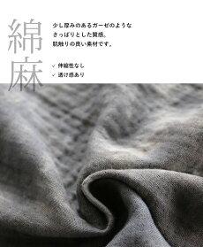 (ブラウン)新感覚アクセサリー感覚でお洒落を楽しむリーフモチーフストール11/1422時販売新作〇メール便可