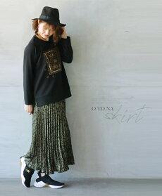 (カーキ)オトナ色で差をつけるレオパード。プリーツスカート。11/1422時販売新作×メール便不可