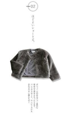 (グレー)高見せするリッチなファー。大人のファージャケット11/1422時販売新作×メール便不可