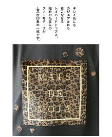 (ブラック)個性を惹き出すレオパード柄モチーフトップス11/1322時販売新作×メール便不可