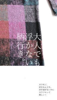 ニットソー。ブロックチェック。ピンク。シックにカラフル。「大人の差し色」1/2922時販売新作×メール便不可