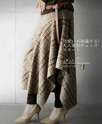 変形スカート。チェック。ブラウン。可愛いが加速する1/2322時販売新作×メール便不可