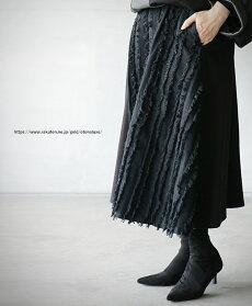 フレアスカート。ブラック。フリンジに魅せられて2/622時販売新作×メール便不可