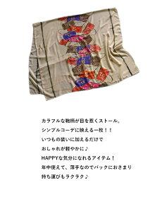 ストール。スカーフ。ベージュ。バッグ柄。エレガントに纏う2/2022時販売新作×メール便不可