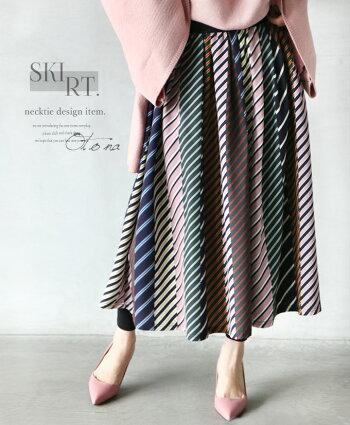 ストライプ。マルチカラー。スカート。ネクタイデザインが大人にぴったりの一枚に。2/1522時販売新×メール便不可