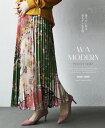 プリーツスカート。ピンクベージュ。華やかに彩る和モダンな花柄。3/10 22時販売新作×メール便不可