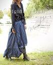 【再入荷♪3月31日22時より】◇◇(ネイビー)オリジナル オトナ可愛いマーメイド変形スカートSp/Su/A-