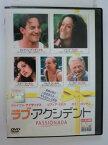 【中古】(DVD)ラブ・アクシデント PASSIONADA/ ジェイソン・アイザックス<レンタル落ち>