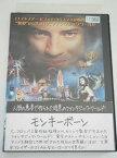 【中古DVD】【洋画】モンキーボーン H・セリック監督 <レンタル落ち>
