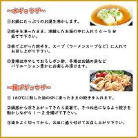 特撰生餃子40個ぎょうざ冷凍餃子お取り寄せ惣菜おつまみ金星食品