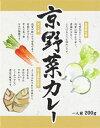 京都の独特な気候と良質な土が育てた京野菜を使用しています。京野菜カレー 冬バージョン