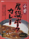 千葉で生まれた柔らかな「房総ポーク」を多種類のスパイスで煮込んだこだわりのポークカレーです。千葉 房総ポークカレー