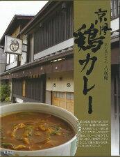 京風鶏カレー