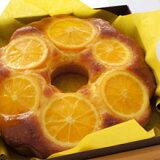 送料無料 瀬戸内芳醇オレンジケーキ