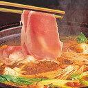 やまと豚に薬膳スープがマッチ■送料無料■やまと豚しゃぶしゃぶ用・薬膳不老長寿鍋スープセッ...