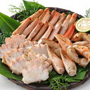 まるずわい蟹 肩脚肉(1kg) 送料無料 DEEP SEA RED CRAB ズワイ かに カニ