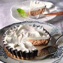 北海道 スイーツ 【送料無料】ふらの雪どけチーズケーキ2種セット