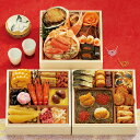 おせち 2022 三陸海鮮料理 中村家 黄金の海(約3人前)【送料無料】12月3