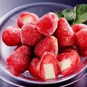 高品質の生クリームが入った練乳アイスを使っている苺アイス