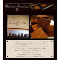9種9粒詰め合わせ【送料無料】 バーマンズチョコレート リキュール お酒 生チョコ 人気