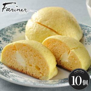 本物のメロンを使った究極のメロンパン10個 ファリーナ 幸鹿堂 クインシーメロン 送料無料