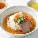 別府冷麺4食セット(ギフト箱入り) 送料無料 、牛チャーシュー かぼすこしょう付