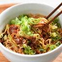 冷やし汁なし担担麺(4食入り) 送料無料 広島名物 汁なし担担麺きさく