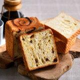 おとなの週末限定 クロワッサン食パン2本セット 送料無料 俺の食Bakery